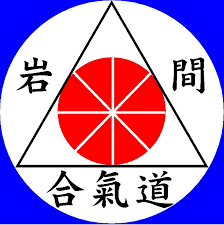 Iwama Aikido